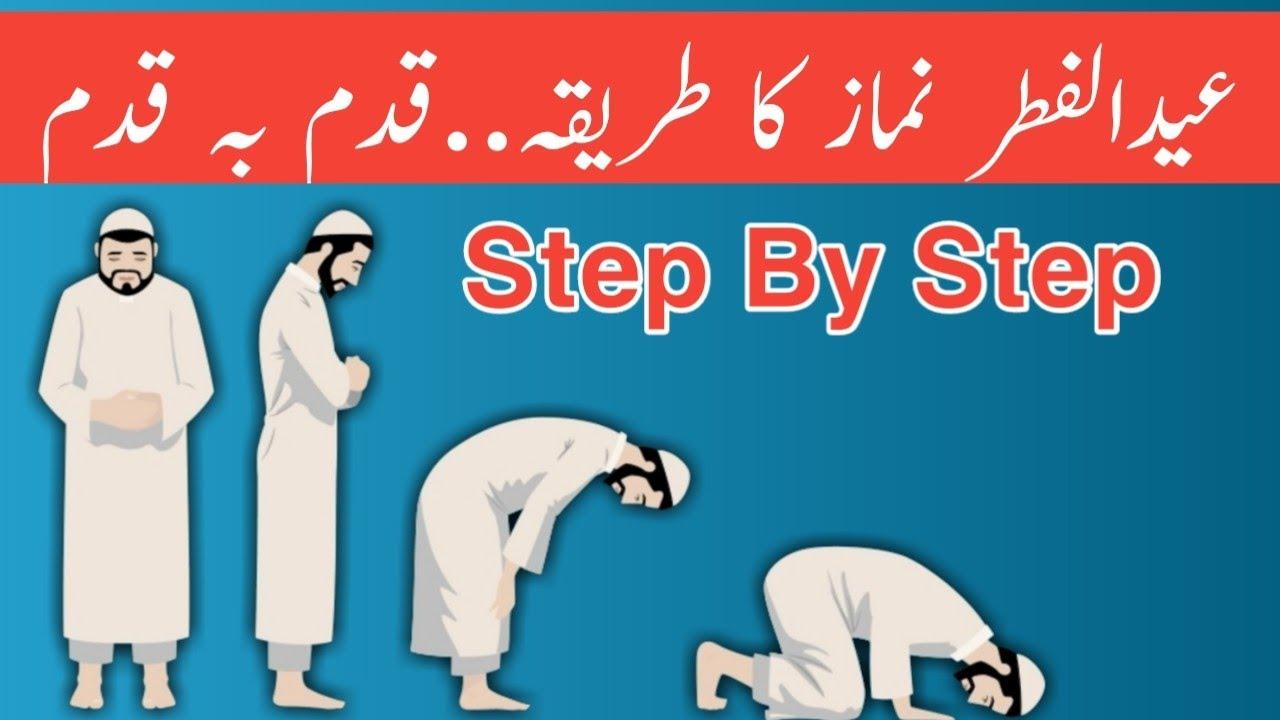 Tata Cara Sholat Idul Adha dan Bacaannya