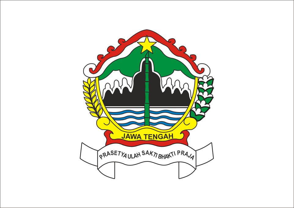 Lirik Lagu Daerah Jawa Tengah
