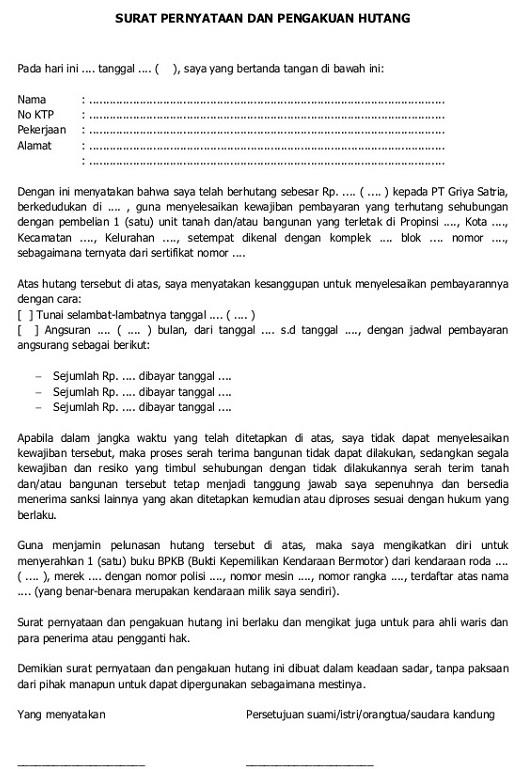 Contoh Surat Pernyataan Pengakuan Hutang