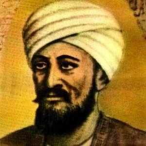 Al Idris