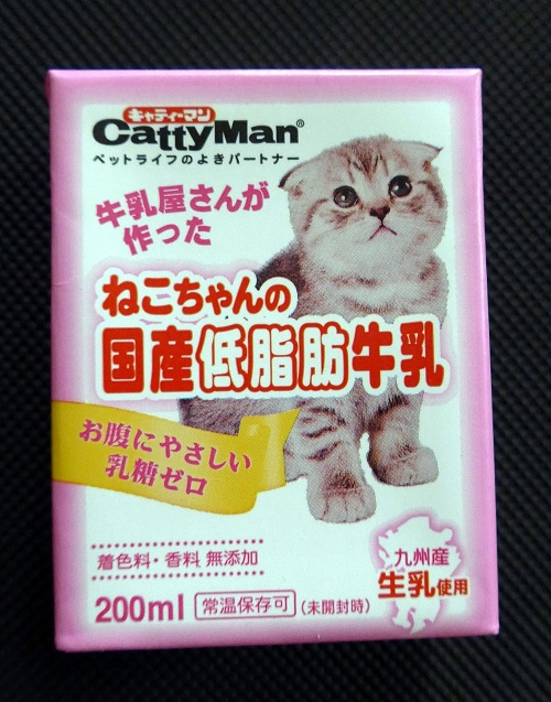Cattyman Milk Low Fat